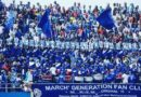 Kuba  Rayon Sports yahanitse ibiciro ku mukino wa Enyimba FC,  ngo ntibisabuza abafana  kwinjira kuri Stade .